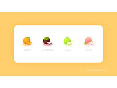 水果图标 design icon ui