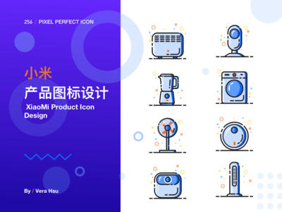 The Original ICONS Design of a set of XiaoMi product