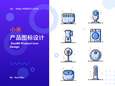 The Original ICONS Design of a set of XiaoMi product washing machine fan blue 小米 product icon design ui mbestyle 图标