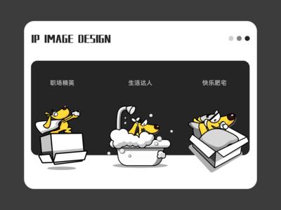 IP image design of App