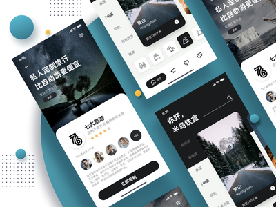 Book a tour / tourism app travel tourism interface design interface ui design 界面 icon ux ui
