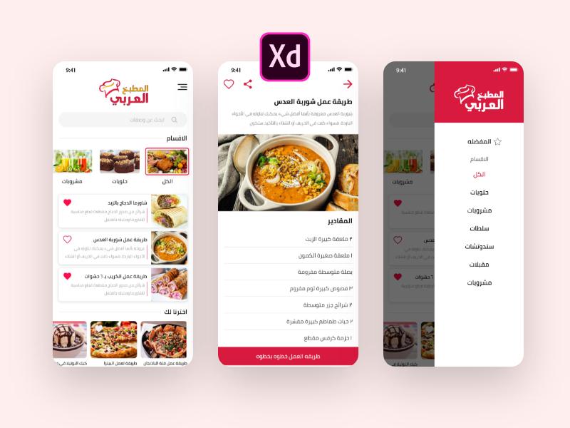 Recipe-App adobe-xd application menu ux ui food resturant mobile