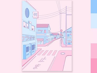 Village in Japan adobe illustrator landscape design illustration art anime aesthetic street pink pastel colors pastel vibe lofi vector japanese japan illustration illustrator