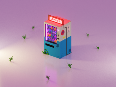 Vending Machine voxels pixels isometric art isometric pink aesthetic lofi illustration 3d art 3d japan design digitalart pixelart pixel magicavoxel voxelart voxel