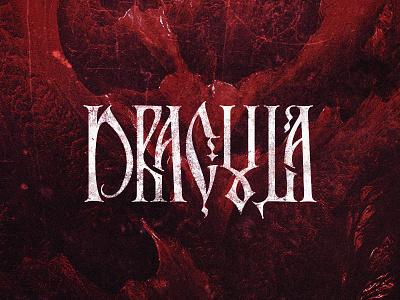 Dracula blood logotype logo lettering typographie type monster vampire dracula