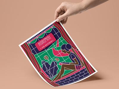 Poster - Atonement - Ian McEwan graphic design sketch illustration illustrator procreate blue green pink poster drawing design concept clean branding brand identity brand design artwork art adobe photoshop adobe illustrator