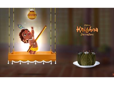 Krishna Astami 2020 brush illustrator artwork graphicdesign illustration designer vector brand branding design