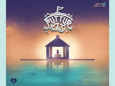 Puttur Jatre N 2020 photoshop concept art brush illustrator graphicdesign illustration vector design branding