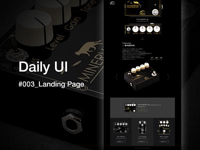 Daily UI Challenge #003 Landing Page effector vivie guitar landingpage ui dailyui
