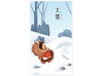 节气——大雪