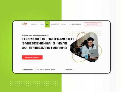 First screen design web webdesign