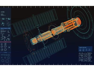 空间站 space station