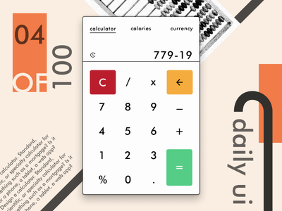 Daily UI 4 - Calculator uichallenge design vintage ui uiux dailyui calculator