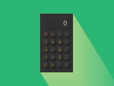 Design challenge - Calculator adobe xd calculator ui design challenge
