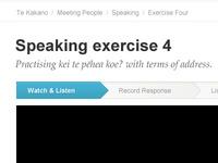 Exercise Steps Nav