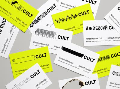 Creative Cult -> Cult. Transitional identity