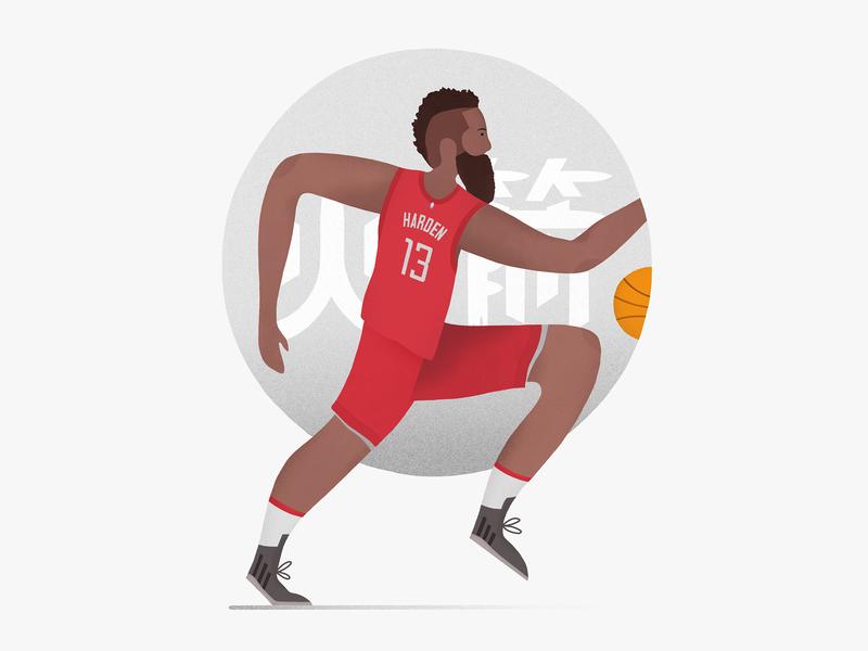 James Harden procreate art procreate ipad pro houston rockets nba james harden basketball player basketball flat illustration