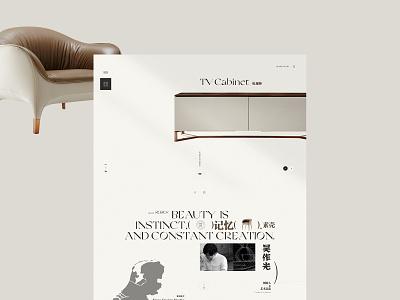 素壳 # Sureeco concise ui branding web designer design