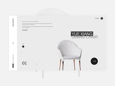 素壳 # Sureeco shopping fashion concept branding buy ui web designer design