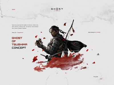 Ghost of Tsushima 境井仁 game design concept design web designer user experience game