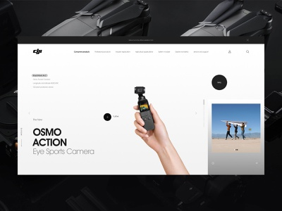 DJI drone brand design web designer unmanned smart products equipment electronic equipment drone concept
