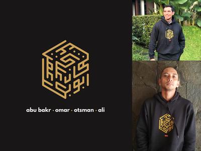 Rashidun Caliphate Isometric Kufi Calligraphy