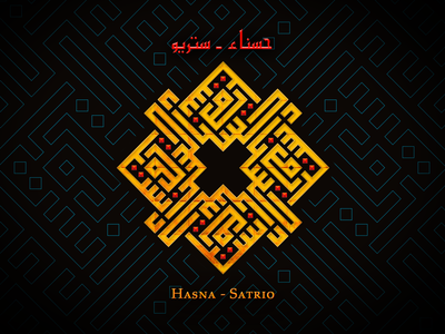 Hasna Satrio - Arabic Kufic Calliggraphy Letter Art