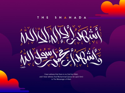 Shahada (Freestyle Arabic Calligraphy)