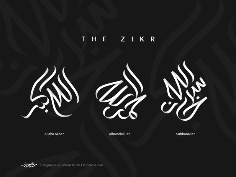 THE ZIKR (FREE STYLE ARABIC CALLIGRAPHY) takbeer tahmeed tasbeeh islamic art arabic vectors arabic design arabian allah muhammad allah decoration muslim islamic hadith arabic calligraphy kufic ayatul quran arabic logo arabic font arabic typography arabic