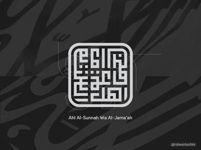Ahl Al-Sunnah Wa Al-Jama'ah