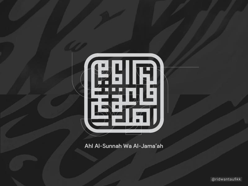 Ahl Al-Sunnah Wa Al-Jama'ah hadith kufi square kufi calligraphy islamic kufi ayatul quran arabic logo arabic font arabic typography arabic