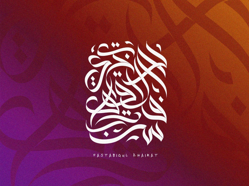 FASTABIQUL KHAIRAT [Compete in Goodness] allah god faith mohamed islamic quote motivational competition arabic word arabic letter uiux freestyle islam islamic art arabic font arabic calligraphy arabic logo calligraphy calligraffiti quran muslim
