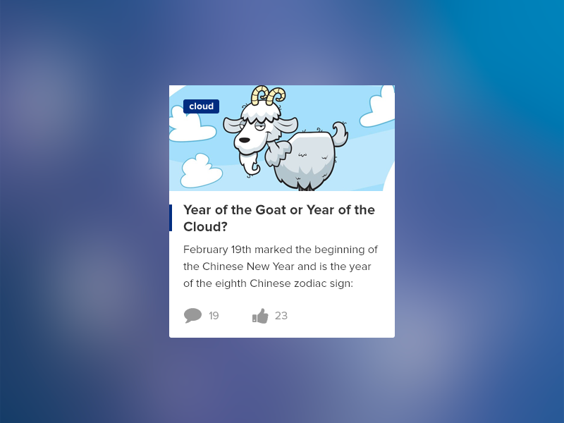 Year of the Goat or Year of the Cloud? community post blog