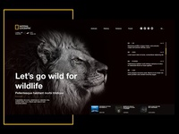 National Geographic_Landing Page Concept