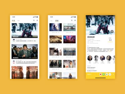 Daily Film List #Concept Design# | 每日影片推荐#概念设计#