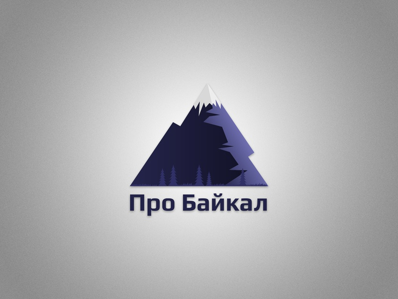 Pro Baikal