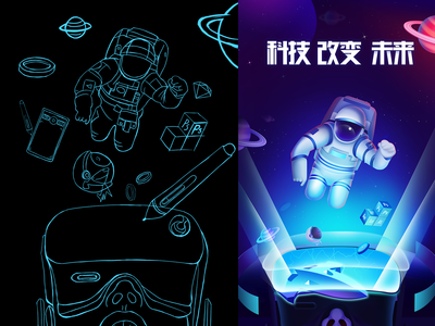 Cosmos Technology科技改变未来
