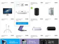 E-commerce (homepage)