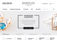 Web Design for Jewelry Company