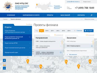 STC Website (Map)