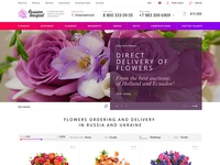 Russian Bouquet E-commerce Website
