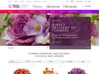 Russian Bouquet E-commerce Website website web design web ui adaptive responsive interface bouquet flowers e-store e-commerce art direction
