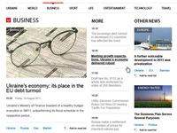 News portal (page part)