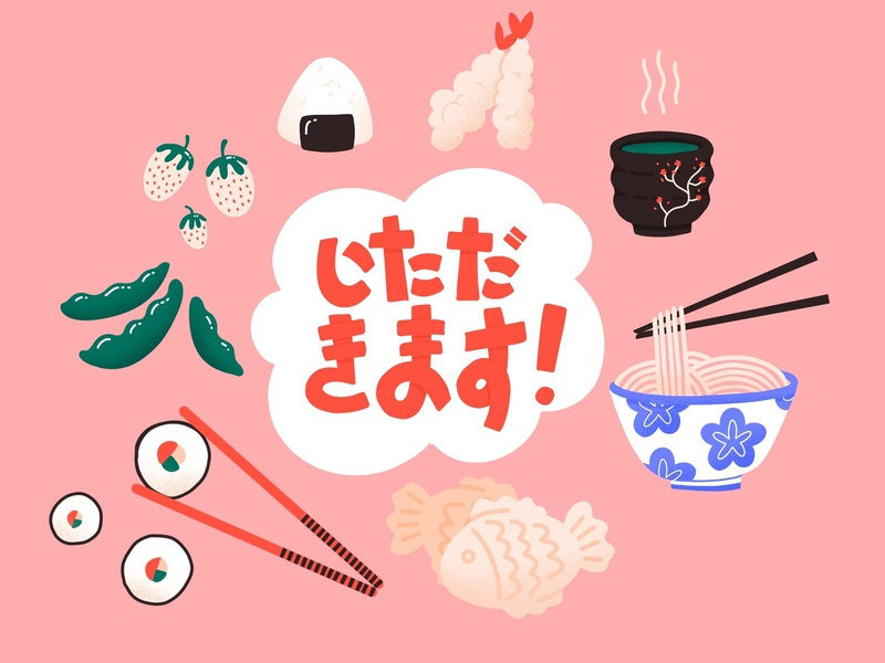Itadakimasu! rice fruit fish tempura sushi ramen stickers food japanese
