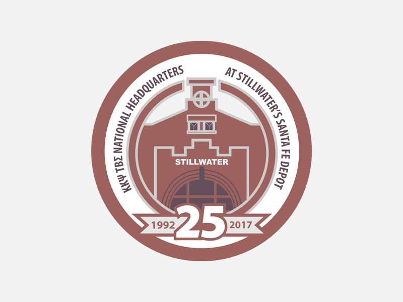 Headquarters 25 Button building station train anniversary headquarters button badge logo sorority fraternity tbsigma kkpsi