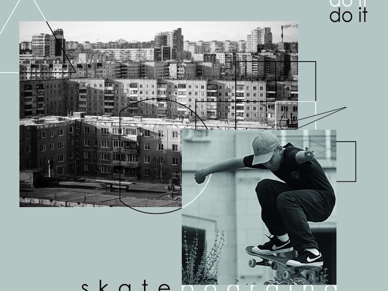 Poster Nike skateboarding illustrator graphicdesign poster design poster graphic color minimal design