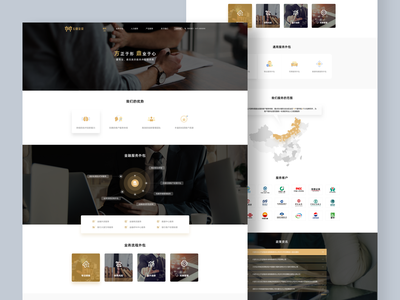 Website Design design black and gold website website design ui