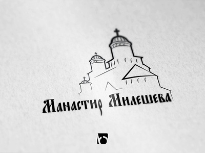 Amblem for 13th century monastery Mileseva