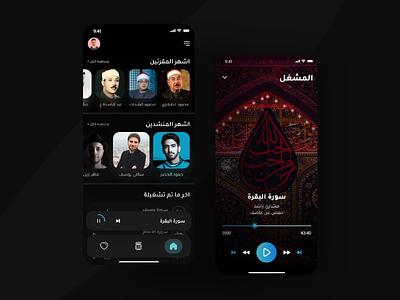 Islamic App UI Design interaction design mobile app design uidesign ui design prototype ui ux design ui design interface app design