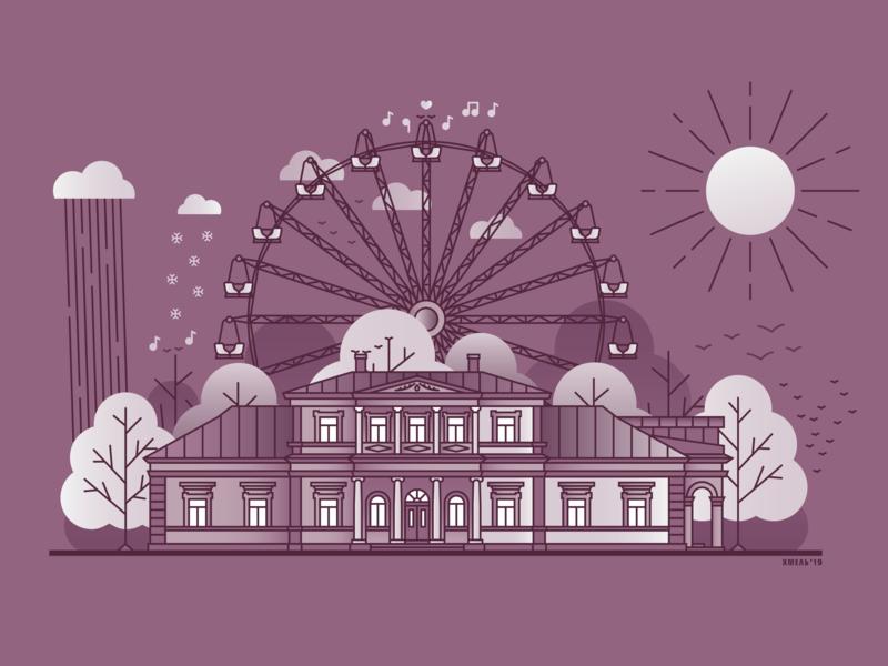 Spring In the City ukraine frankivsk sun snow rain sing palace villa park ferris wheel linecraft monoline building illustration